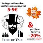 Big Sale FlavorShots Offer